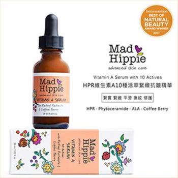Mad Hippie HPR維生素A10種活萃緊緻抗皺精華 30ml