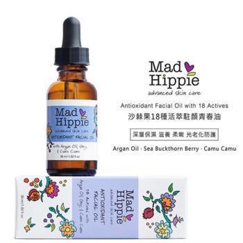 Mad Hippie 沙棘果18種活萃駐顏青春油 30ml(效期至2021.03)