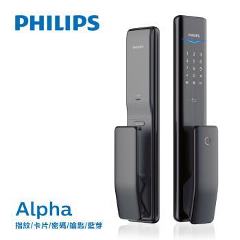 PHILIPS 飛利浦 熱感應觸控指紋/卡片/密碼/鑰匙/藍芽智能電子鎖/門鎖(Alpha)(曜石黑)(附基本安裝)