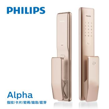 PHILIPS 飛利浦 熱感應觸控指紋/卡片/密碼/鑰匙/藍芽智能電子鎖/門鎖(Alpha)(香檳金)(附基本安裝)