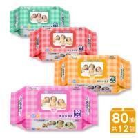 拭拭樂 丰采系列環保濕巾蓋嬰兒厚款濕紙巾80抽x12包