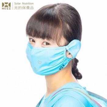 【HOII后益】HOII后益 友愛水鑽口罩★藍光(UPF50+抗UV防曬涼感先進光學機能布)