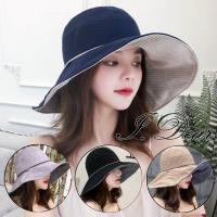 【I.Dear】日韓氣質條紋雙面配戴遮陽帽漁夫帽(4色)現貨
