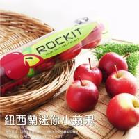 果物樂園-Rockit樂淇甜櫻桃小蘋果x12管(每管5入/約205g±10%)