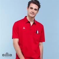 oillio歐洲貴族 男裝 袋蓋口袋短袖POLO衫 穿搭舒適植物棉料 紅色-男款 透氣 乾爽 吸濕 排汗 彈性佳 萊卡纖維 彈力好 時尚好搭配