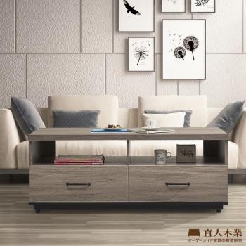 日本直人木業-CAN 古橡木120公分大茶几(後面有附2個收納椅)