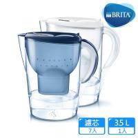【加碼送濾芯一入】德國BRITA Marella馬利拉3.5L濾水壺+6入MAXTRA Plus濾芯 (共7芯)