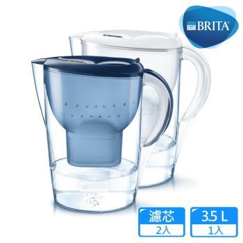 【限時多一芯】德國BRITA Marella馬利拉3.5L濾水壺+1入MAXTRA Plus濾芯 (共2芯)+加碼多一芯