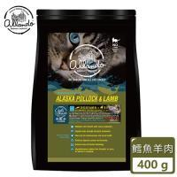 Allando奧藍多 天然貓鮮糧_阿拉斯加鱈魚+羊肉(400g)