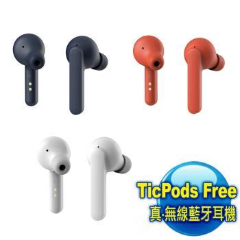 出門問問 TicPods Free 真‧無線藍牙耳機
