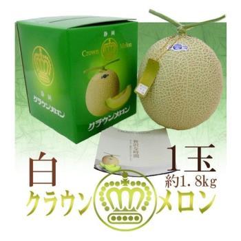 果物樂園-日本原裝靜岡皇冠溫室哈密瓜(1顆/1.5kg±10%)