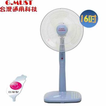 G.MUST台灣通用 16吋 立扇風扇GM-1688
