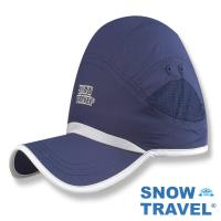 【SNOW TRAVEL】AH-14(2件組) / 抗UV透氣快乾棒球帽(進口HIGH-IQ抗 UV40布料)-登山/攀岩/海釣/戶外/休閒
