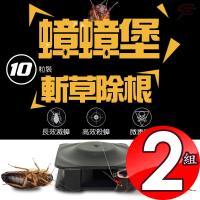 金德恩  蟑螂堡餌劑輕鬆除蟑屋10入x2盒