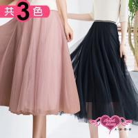 天使霓裳 紗裙 飄逸微風 泳裝比基尼外搭素色長裙(共三色F) JR8323