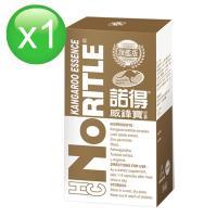 【諾得】威鋒寶膠囊-旗艦版30粒/盒
