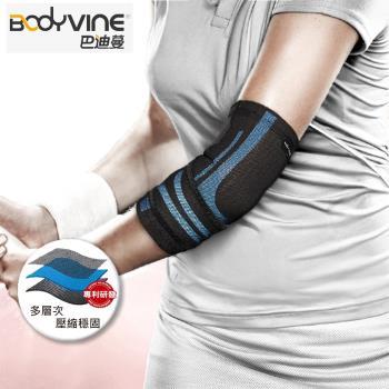 束健 超肌感貼紮護肘 (2入)-強效加壓
