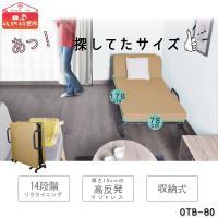 『Simple Life』 一把手省力收納折疊床(Size 78x178cm)黃OTB-80