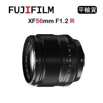 FUJIFILM XF 56mm F1.2 R(平行輸入)