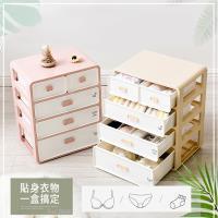 【Incare】粉嫩抽屜式貼身衣物收納盒(粉色/黃色)