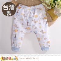魔法Baby 嬰兒服飾 台灣製純棉薄款初生嬰兒褲~a70236