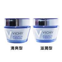 Vichy智慧動能保濕極限水晶凝 清爽型/滋潤型50ml