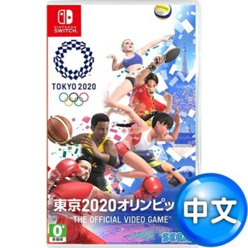 任天堂NS Switch 2020 東京奧運 THE OFFICIAL VIDEO GAME–中文版