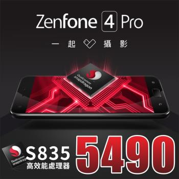 [A級福利品]ASUS ZenFone 4 Pro (6G/64G) ZS551KL