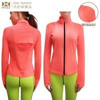 【HOII后益】雙肩透氣機能外套★紅光(UPF50+抗UV防曬涼感先進光學機能布)