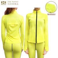 【HOII后益】雙肩透氣機能外套★黃光(UPF50+抗UV防曬涼感先進光學機能布)