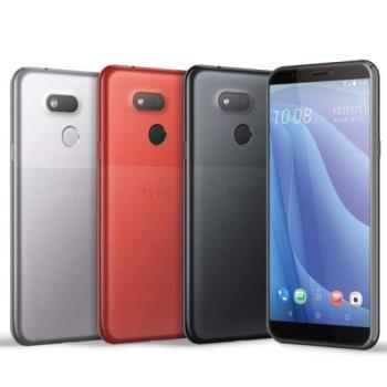 【福利品】HTC Desire 12S 4G/64G 5.7吋 大螢幕美型智慧手機