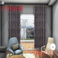 宜欣居傢飾-訂製窗簾-W300cm x H241-280cm以內-春暖花開─雙面緹花遮光窗簾(紫)