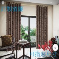 宜欣居傢飾-訂製窗簾-W300cm x H211-240cm以內-普羅旺斯-雙面緹花遮光窗簾(紅)