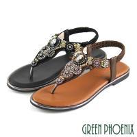 GREEN PHOENIX 波希米亞風精緻水鑽夾腳平底涼鞋U31-28105