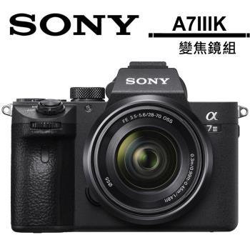 SONY A7III A7M3 + 28-70mm (A7M3K) (公司貨)