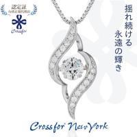 【正版日本原裝Crossfor New York】項鍊Fair Lady美麗女仕純銀懸浮閃動項鍊(日本製造)