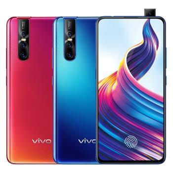 VIVO V15 Pro 6.39吋 真全屏升降前置鏡頭AI智慧機 (8GB/128GB)