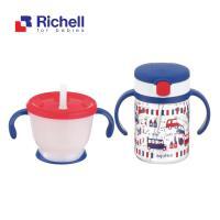Richell 利其爾 第四代LC 吸管杯組合 (150ml練習杯+200ml戶外水杯) - 貝克街