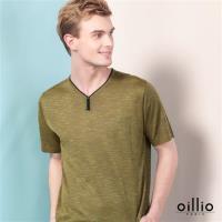 oillio歐洲貴族 男裝 短袖V領素面線衫 柔順質感天絲棉 咖啡色-男款 男上衣 絲滑 手感細膩 輕柔 舒適 高極面料 針織衫 紳士精品 送禮
