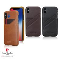 [ iPhone Xs / X ] Pierre Cardin法國皮爾卡登5.8吋三層卡袋收納式真皮手機殼
