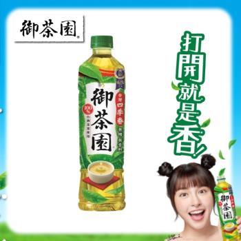 御茶園 台灣四季春-無糖 550ml(24入)