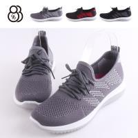 【88%】休閒鞋-中性簡約編織鞋面 舒適乳膠鞋墊 繫帶運動鞋 休閒鞋