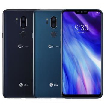 【福利品】LG G7+ ThinQ 6G/128G 6.1吋全螢幕AI智慧手機