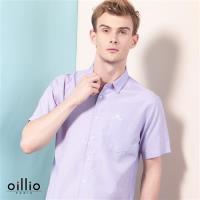 oillio歐洲貴族 男裝 短袖素面修身襯衫 休閒商務皆宜穿搭 紫色-男款 透氣 乾爽 吸濕 排汗 輕柔 舒適 時尚好搭配 爸爸最愛品牌 精品