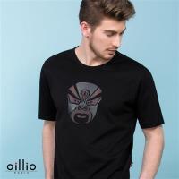 oillio歐洲貴族 男裝 短袖圓領棉料T恤 感熱會變色特色印花 黑色-男款 透氣 乾爽 吸濕 排汗 彈性佳 萊卡纖維 彈力好 父親節 精品休閒服飾