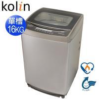 歌林KOLIN 16公斤單槽全自動洗衣機BW-16S03
