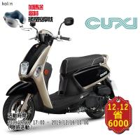 YAMAHA 山葉  NEW CUXI 115  IS碟剎-GO正點- 雙12省6千