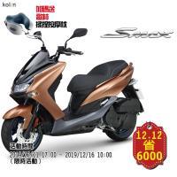 YAMAHA 山葉 SMAX水冷跑旅 FI 155 日行燈ABS版 嶄新出色-雙11折6千