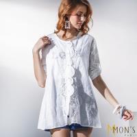 MONS立體精繡長版修身純棉上衣/罩衫