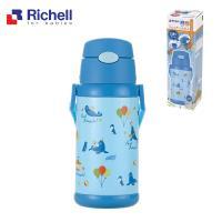 Richell 利其爾 304不鏽鋼兩用保溫水壺 - (附背帶) - 極地樂園